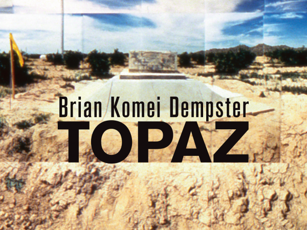 Topaz, by Brian Komei Dempster